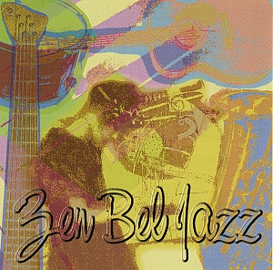 discografia/cd/scanzenbeljazz_1409149074.jpg